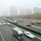 Cold air expected to sweep smog away