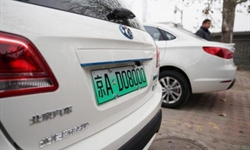 430,000 Beijing drivers wait for new-energy car plates