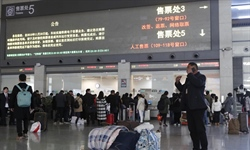 Yangtze Delta promotes reverse holiday travel with ticket discounts