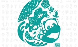 China unveils logo for UN meeting on biodiversity