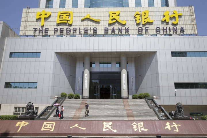 RRR cut allows banks to better support real economy