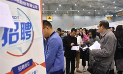 China's 2019 registered urban unemployment rate within target