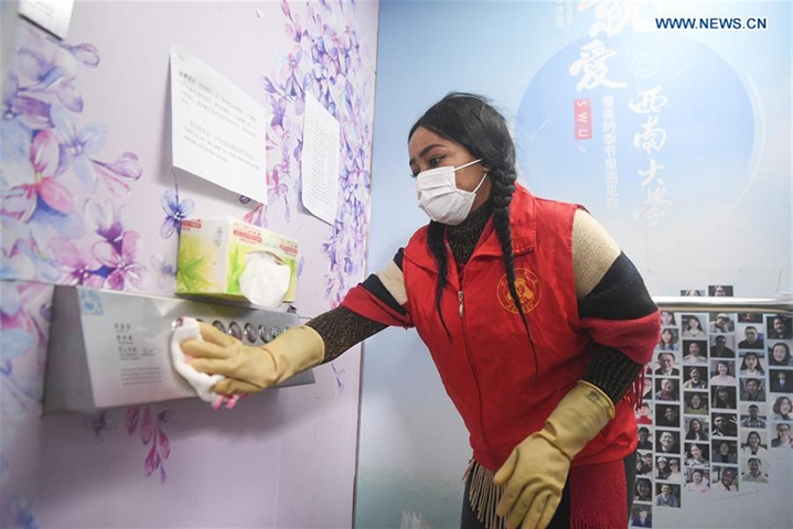 Oversea students in Chongqing join epidemic control campaign