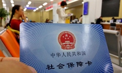 China able to pay old-age pension on time, in full: official