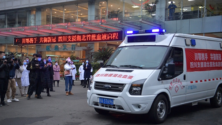 New COVID-19 cases drop to 11 outside Hubei