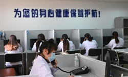 China offers psychological counseling in Hubei amid COVID-19 outbreak