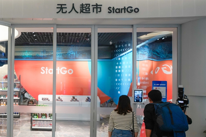 China's major Internet firms post fast revenue growth in Jan-May
