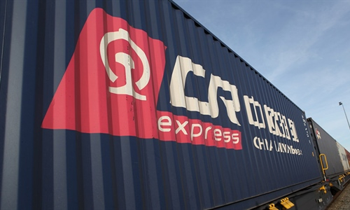 Heilongjiang to Europe freight train back on track