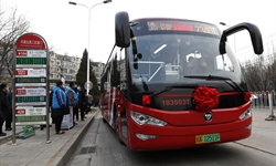 Customized buses put into operation in Beijing