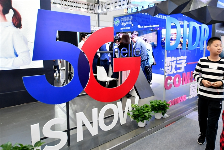 China to expand standalone 5G network construction