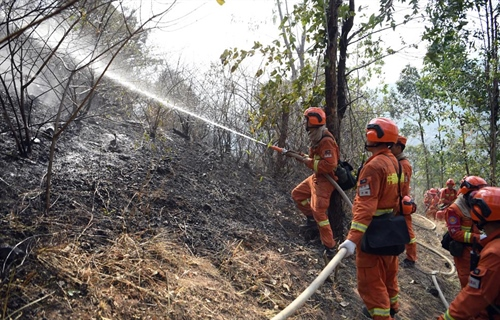 Xichang forest fire extinguished after killing 19, injuring 3;...