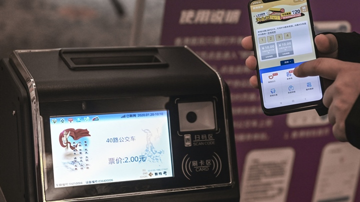 China sees active mobile payment in 2019: report