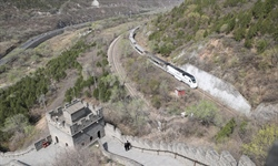 Beijing repairs 'wild Great Wall'