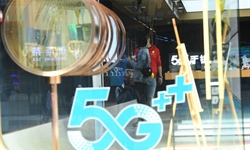 Nation continues to fuel global surge for 5G smartphones