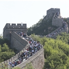 360,000 people participate in online crowdfunding for Great Wall protection