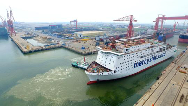 World's largest civil hospital ship sets sail from Tianjin