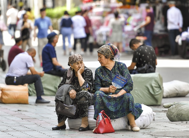 Life expectancy of women in Beijing rises to 84.63 years