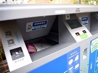 Beijing to reinforce urban garbage sorting system