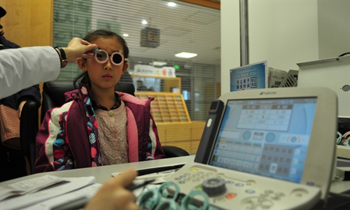Online training programs ordered to protect children's eyesight