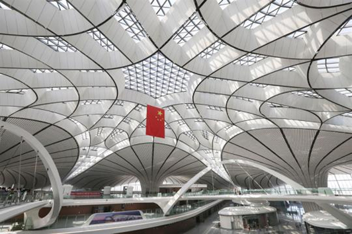 New airport express to link Xiongan with Beijing