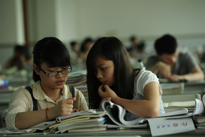 Chinese localities relieve study pressure on students
