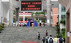 Wuhan students in final year of junior high return to school