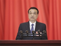 Report by Li Keqiang reflects challenges ahead for China