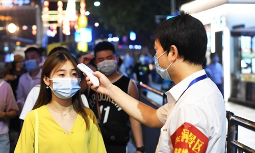 China's top legislature to prioritize legislation on public health in 2020