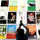Over 3,000 types of books exhibited at China's book expo