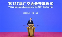 Chinese premier attends opening ceremony of online Canton Fair