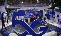 China to invest over 1t yuan in 5G tech by 2025