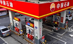 China to raise gasoline, diesel retail prices, first time this year