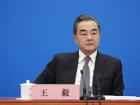 Wang Yi: China-U.S. relations facing most serious challenge since...