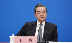 Wang Yi: China-U.S. relations facing most serious challenge since establishment of diplomatic ties