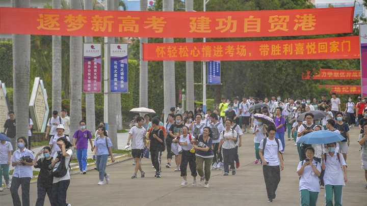 Baidu launches college selection service for students