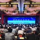 The 7th  Innovation and Entrepreneurship in Hai'an Conference Opens