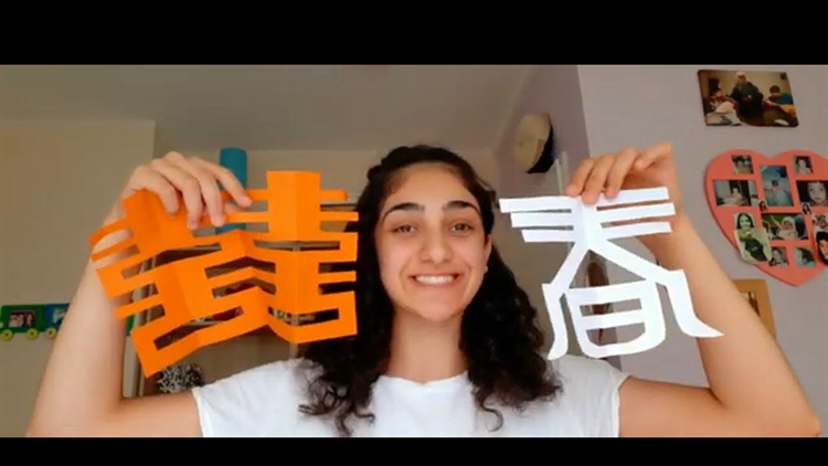 Introducing Chinese Language and Culture to the Global Community