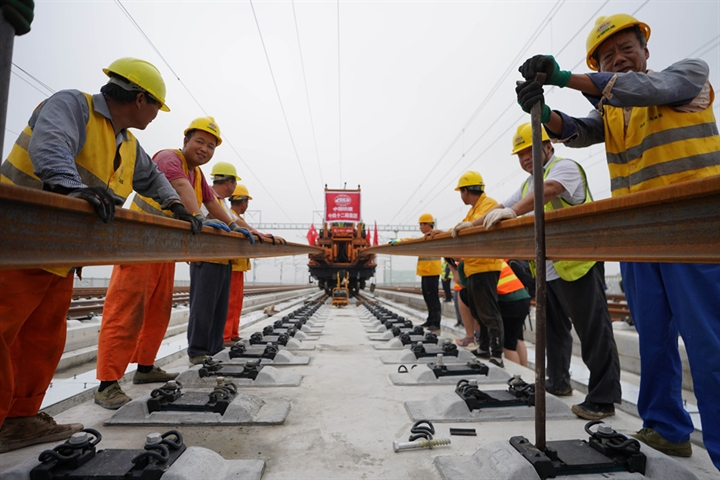 Beijing-Xiongan intercity railway completed