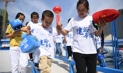Caring activity for left-behind children in rural areas held in Gansu