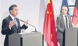 Chinese FM stresses non-interference in other countries' internal affairs