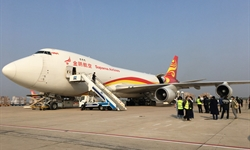 Int'l air routes to Wuhan to resume soon