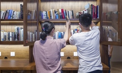 Across China: Book donation tells tale of Jews in wartime Shanghai