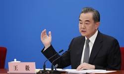 Chinese FM calls for safeguarding stability in South China Sea