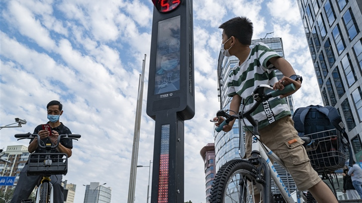 Beijing launches smart crosswalk and uses facial recognition to catch traffic violators