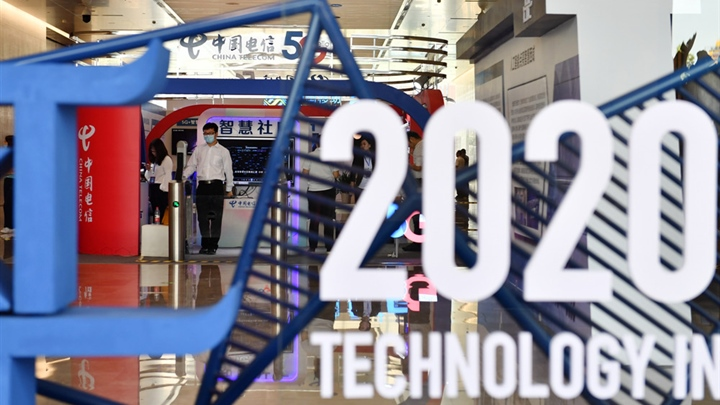 2020 Global Key and Core Technology Innovation Conference kicks off in Xi'an