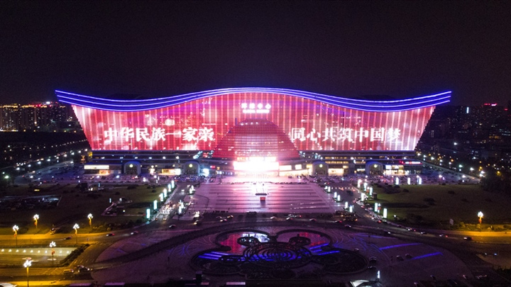 Light and projection shows staged at buildings in Chengdu