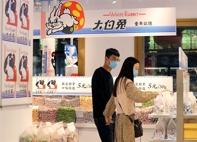 Consumption grows in Shanghai during National Day holiday