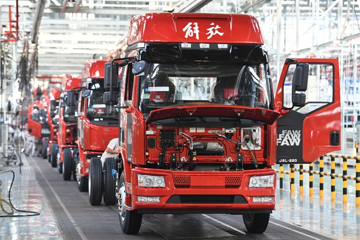 China's leading automaker FAW reports growth in sales in first three quarters