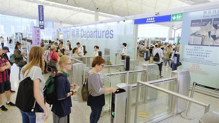 Operation of Hong Kong airport back to normal: authority