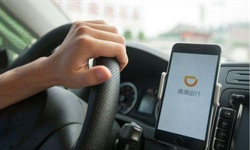 Didi Chuxing eases age restriction from 18 to 16